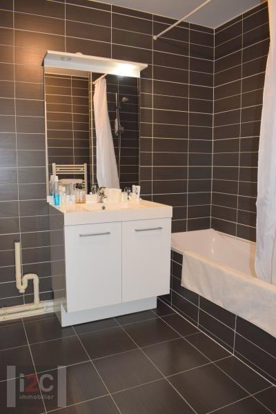 Venta  apartamento Prevessin-moens 267000€ - Fotografía 5