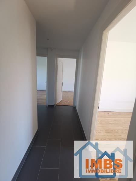Venta  apartamento Strasbourg 252000€ - Fotografía 6