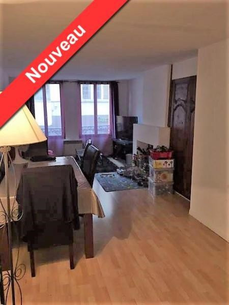 Location appartement Saint omer 586€ CC - Photo 1