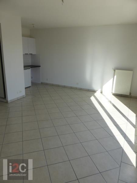 Affitto appartamento Prevessin-moens 855€ CC - Fotografia 8