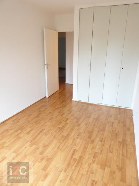 Vendita appartamento Ferney voltaire 690000€ - Fotografia 5