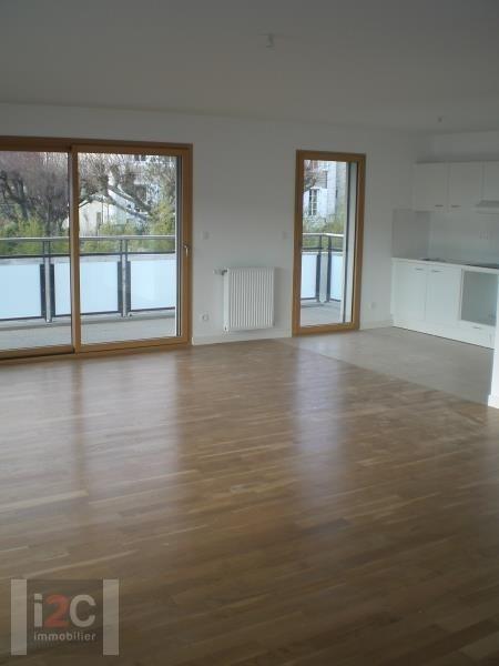 Location appartement Divonne les bains 2470€ CC - Photo 2
