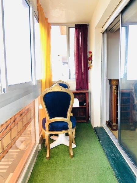 Vente appartement Canet plage 66000€ - Photo 7