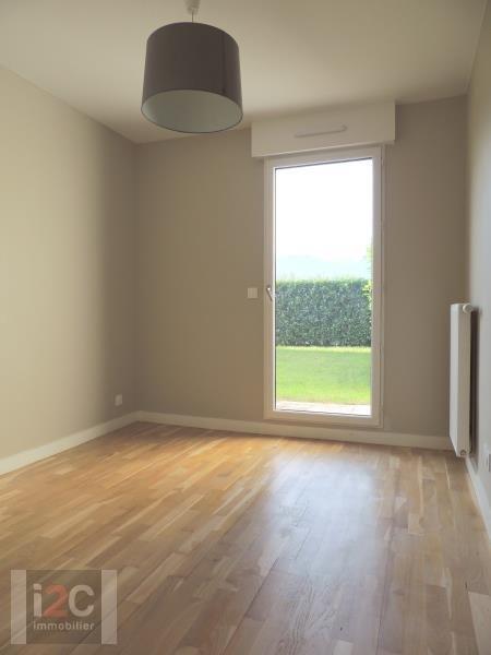 Vendita appartamento Prevessin-moens 585000€ - Fotografia 5