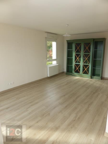 Alquiler  apartamento Thoiry 1580€ CC - Fotografía 2