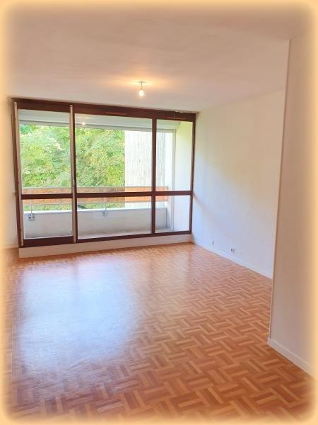 Vente appartement Le raincy 220000€ - Photo 2