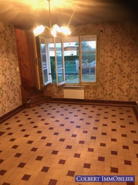 Venta  casa Charmoy 82500€ - Fotografía 5