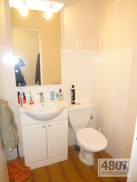 Vente appartement Annemasse 95000€ - Photo 3