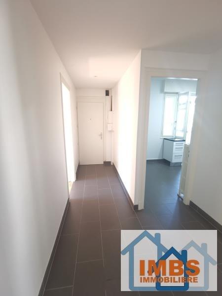 Venta  apartamento Strasbourg 252000€ - Fotografía 3