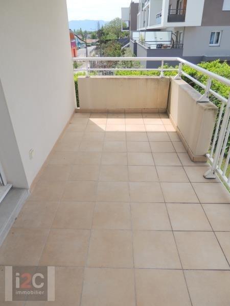 Vendita appartamento Ornex 340000€ - Fotografia 8