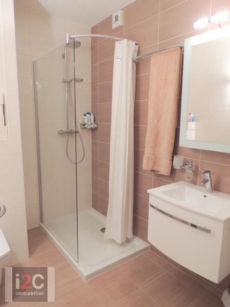 Location appartement St genis pouilly 2 400€ CC - Photo 5