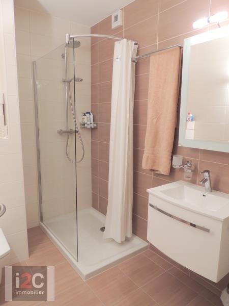 Alquiler  apartamento St genis pouilly 2200€ CC - Fotografía 5