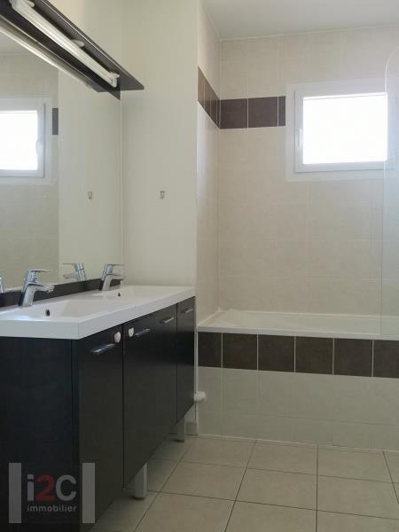 Venta  apartamento Prevessin-moens 505000€ - Fotografía 8