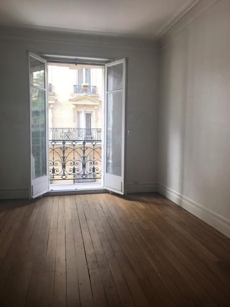 Vente appartement Paris 13ème 660000€ - Photo 5