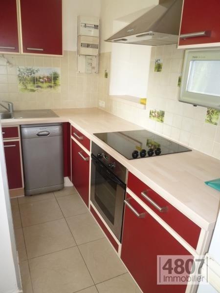 Vente appartement Nangy 159000€ - Photo 2