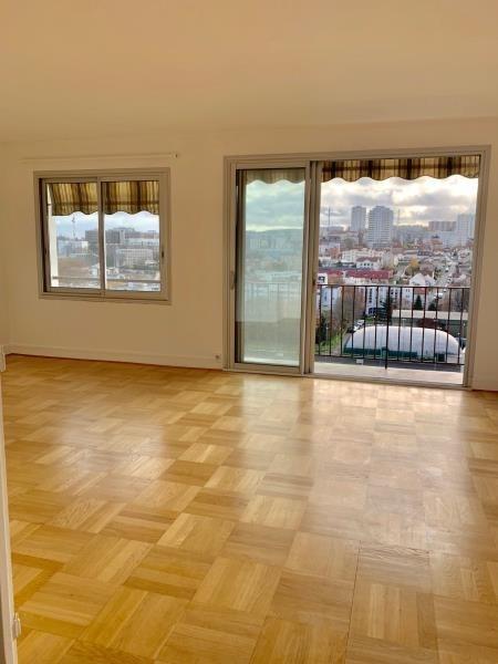 Vente appartement Gentilly 425000€ - Photo 1
