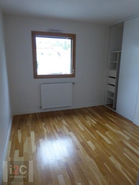 Vente appartement Divonne les bains 590000€ - Photo 12