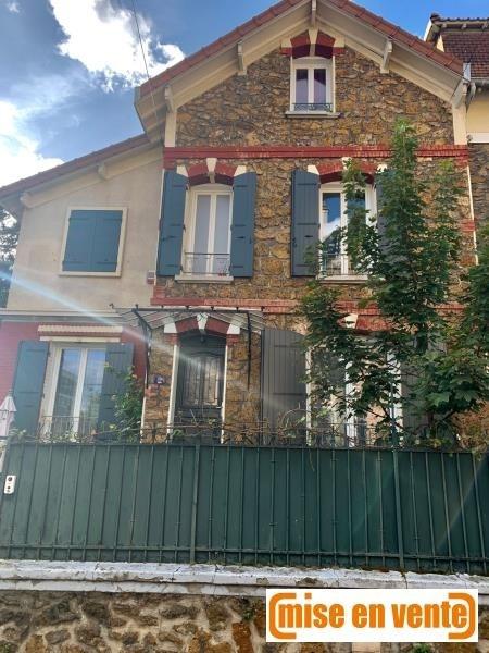 Продажa дом Le perreux sur marne 750000€ - Фото 4