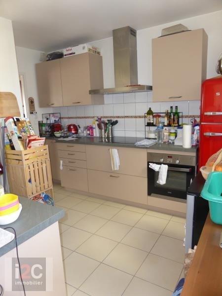 Location appartement Ferney voltaire 1575€ CC - Photo 3