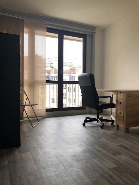 Rental apartment Paris 13ème 980€ CC - Picture 7