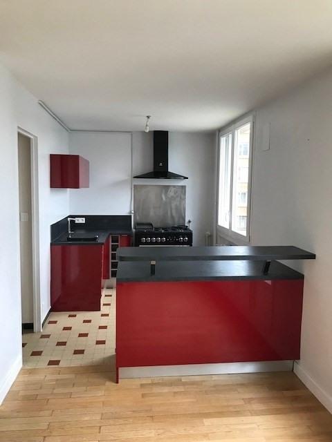 Location appartement Caluire et cuire 860€ CC - Photo 2