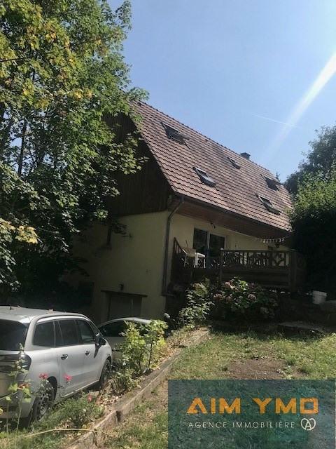 Revenda casa Colmar 300000€ - Fotografia 2