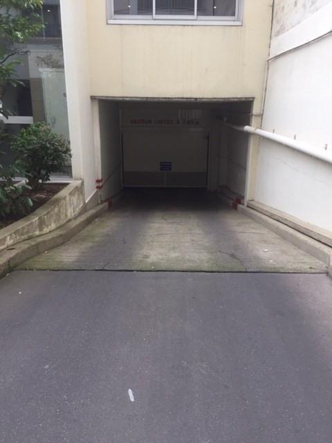 Vente parking Paris 20ème 15500€ - Photo 12