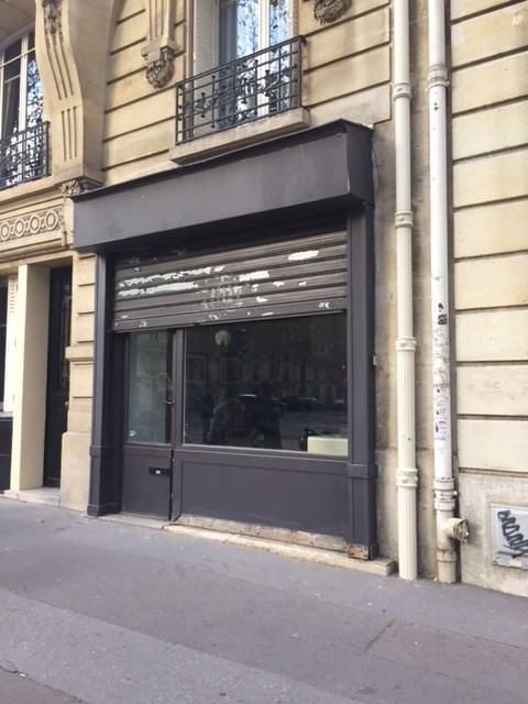 Location bureau Paris 7ème 2001€ HT/HC - Photo 1