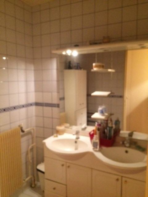 Vente appartement Créteil 205000€ - Photo 6