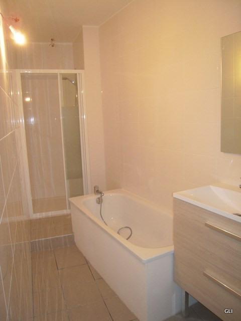 Location appartement Lyon 1er 780€ CC - Photo 8