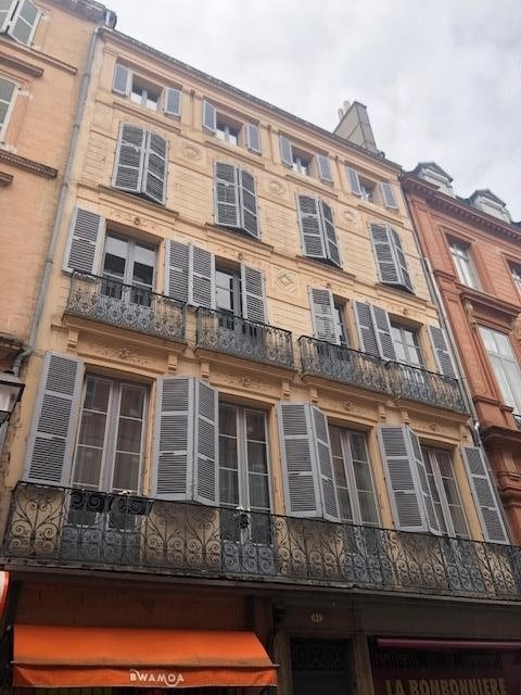 Location local commercial Toulouse 1 390€ HT/HC - Photo 1