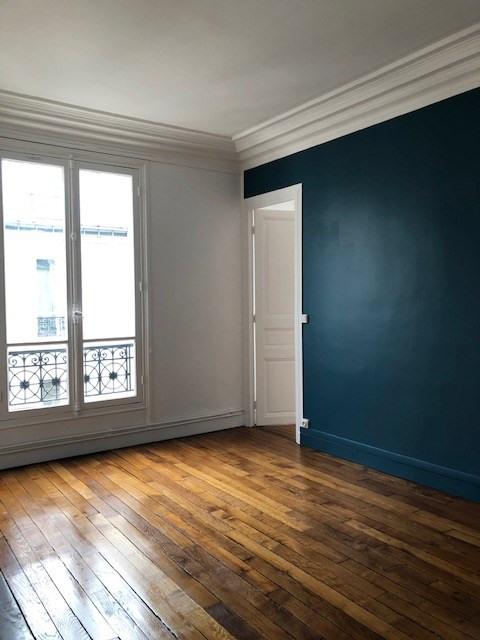Location appartement Paris 17ème 1715€ CC - Photo 6