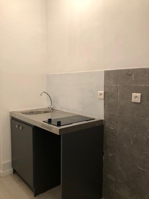Location appartement St ouen 600€ CC - Photo 4