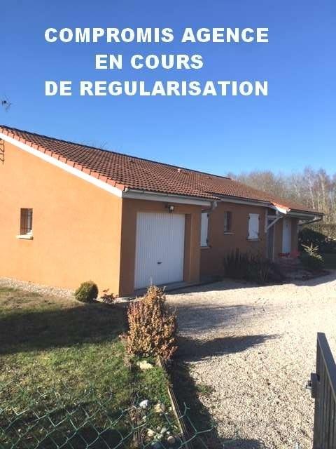 Vente maison / villa Cuisery - 8 minutes 159000€ - Photo 1