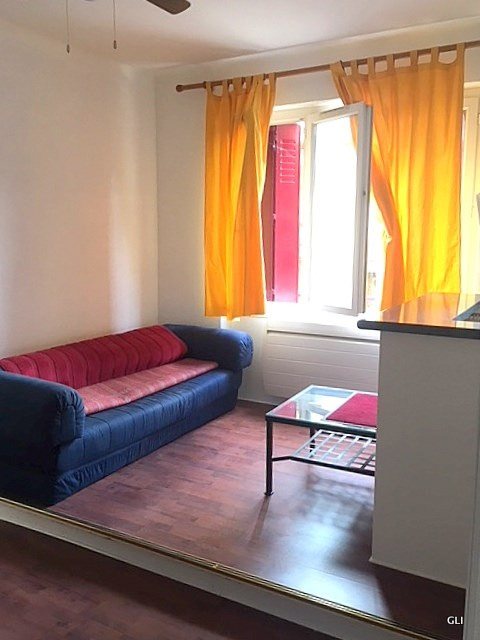 Location appartement Lyon 7ème 650€ CC - Photo 1