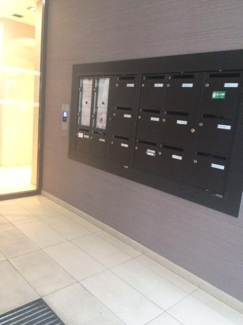 Vente appartement Gennevilliers 445 000€ - Photo 2