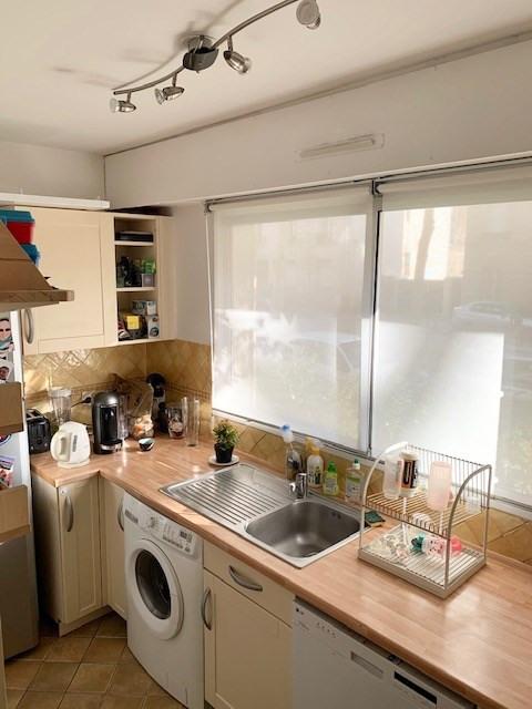 Venta  apartamento Vincennes 550000€ - Fotografía 4