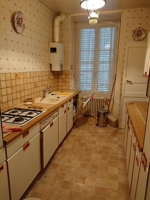 Vente maison / villa La ferté-sous-jouarre 272000€ - Photo 8