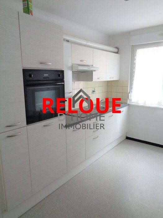 Verhuren  appartement Niederbronn-les-bains 600€ CC - Foto 1