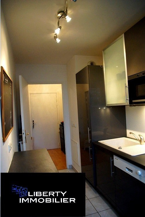 Vente appartement Trappes 175000€ - Photo 2