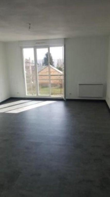 Sale apartment Chalon sur saone 75000€ - Picture 1