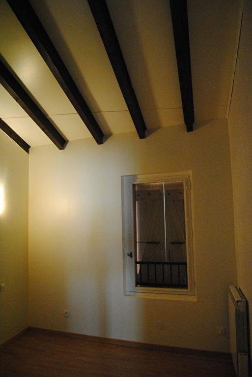 Vente maison / villa Castelnaudary 133750€ - Photo 5