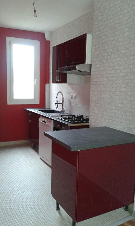 Location appartement Chateau renault 480€ CC - Photo 2