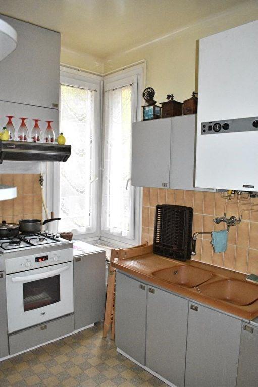 Vente appartement Bagnolet 249000€ - Photo 3