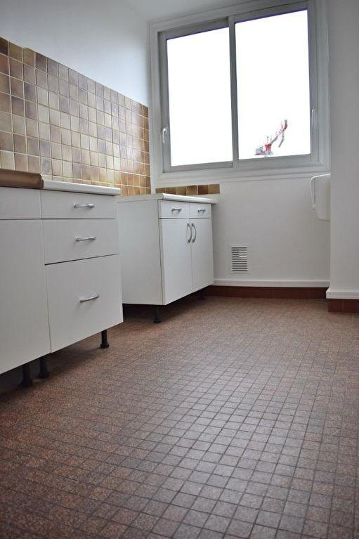 Appartement Romainville 2 pièce (s) 45 m²