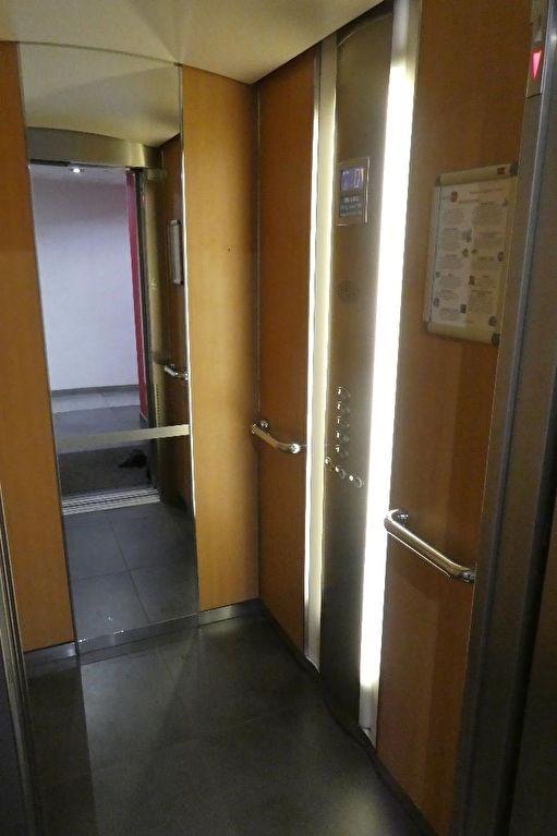 Revenda apartamento Saint laurent blangy 120000€ - Fotografia 3