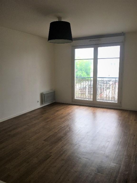 Location appartement Noisy le sec 820€ CC - Photo 1