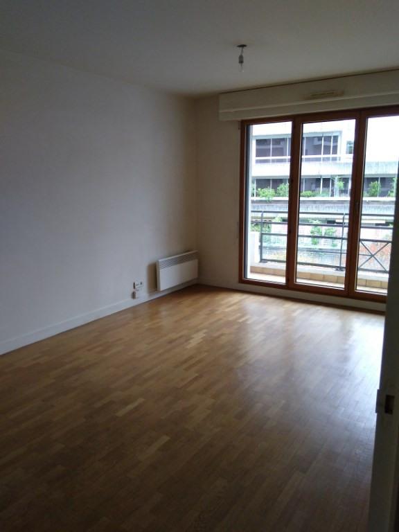 Vente appartement Paris 15ème 498750€ - Photo 4