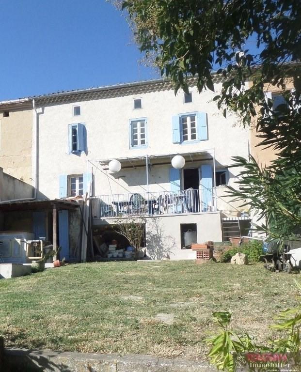 Vente maison / villa Labastide d'anjou 165000€ - Photo 6