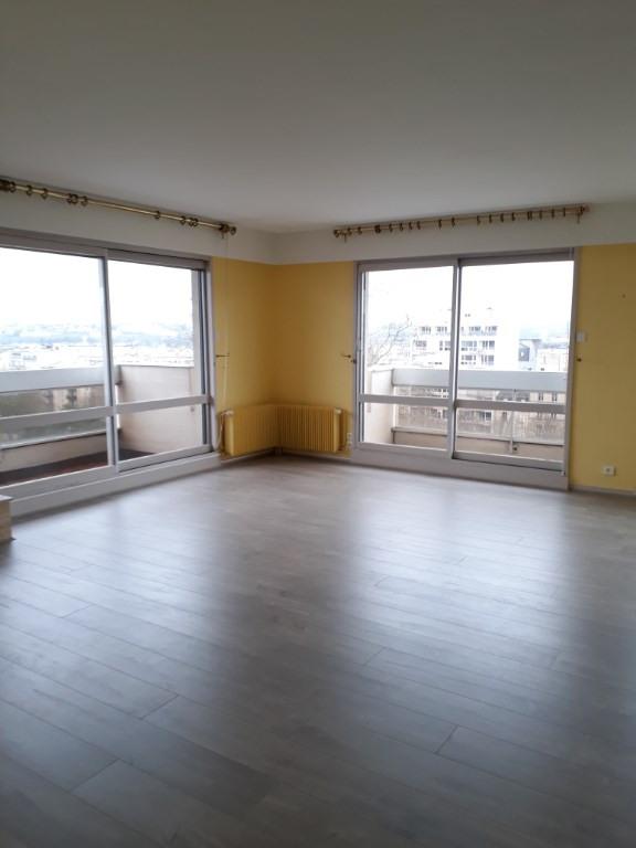 Location appartement Limoges 1090€ CC - Photo 1